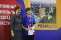 Завершение II Регионального чемпионата «Молодые профессионалы» в Рязанской области