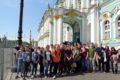 Посетили Санкт-Петербург
