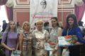 XIV Межрегиональный фестиваль научного и литературно-художественного творчества студентов «Есенинская весна».