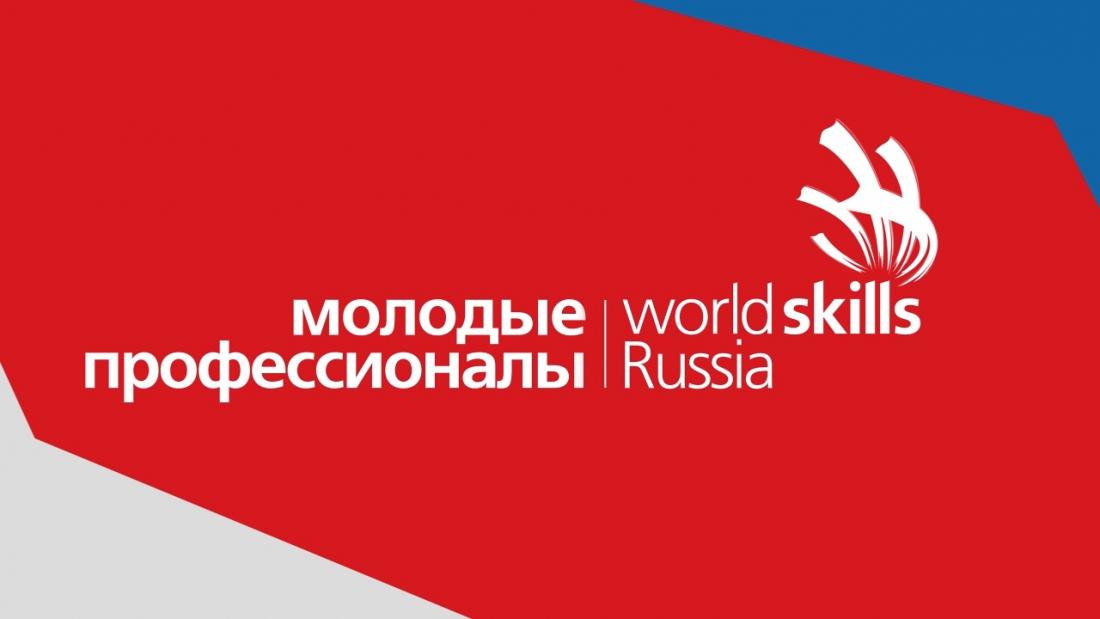 molodye-professionaly-iz-47-regionov-sorevnuyutsya-v-velikom-novgorode
